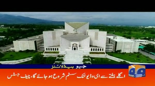 Geo Headlines - 04 PM -  24 May 2019
