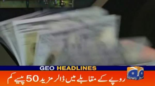 GEO HEADLINES - 12 AM -  24 May 2019