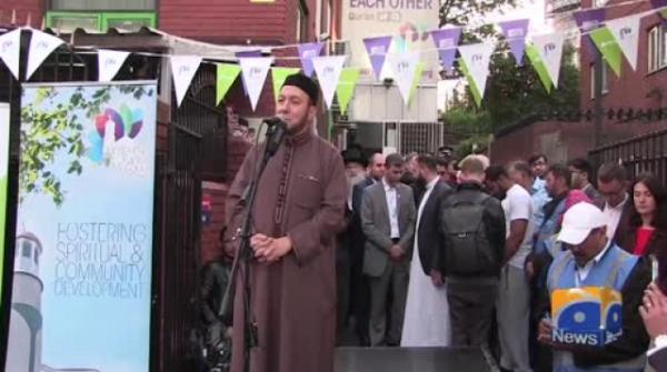 Geo News Special – Annual Interfaith Street Iftar Dinner In London