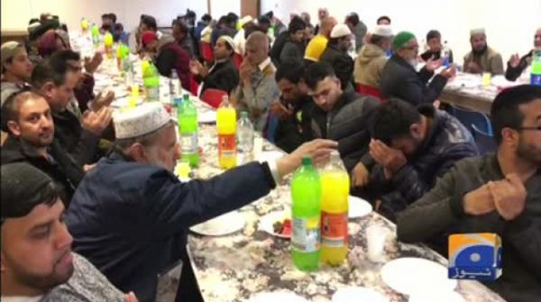 Geo News Special – Death Anniversary Of Hazrat Khadija (R.A.) Observed In Birmingham