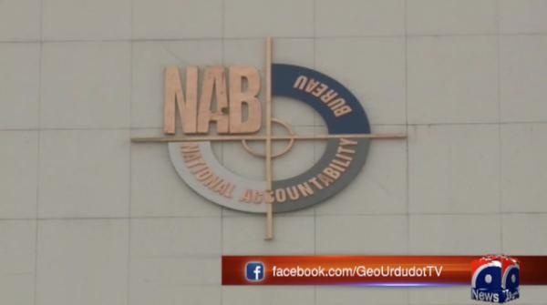 NAB rebuts private news channel's story on Chairperson Javed Iqbal