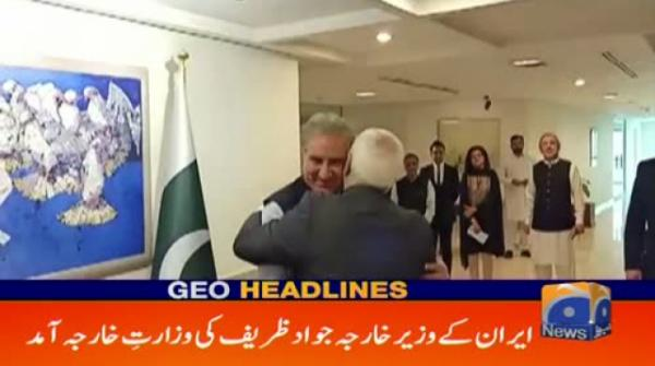 Geo Headlines - 11 AM -  24 May 2019