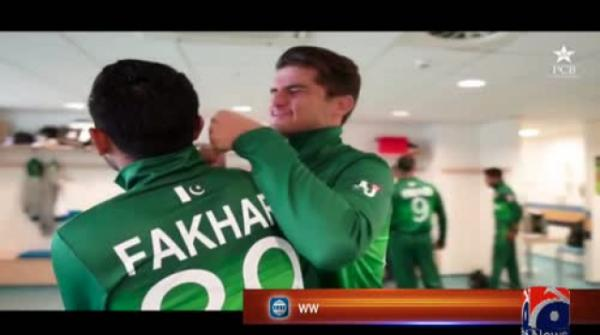 World Cup 2019: Pakistan face Afghanistan in warm-up match