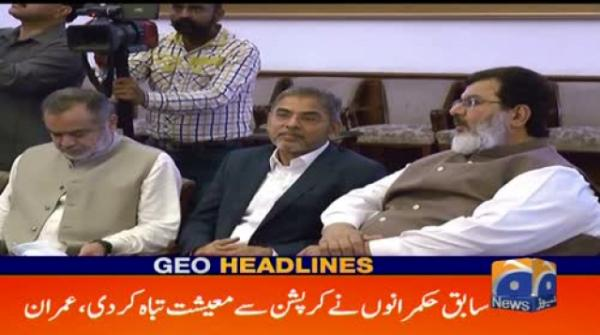 GEO HEADLINES - 07 PM - 24-May-2019