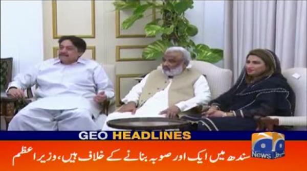 GEO HEADLINES - 08 PM  24-May-2019