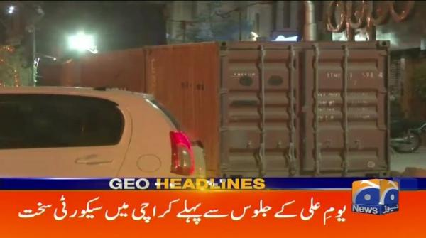 GEO HEADLINES - 11 AM - 25 May 2019