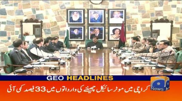 GEO HEADLINES - 02 PM - 25 May 2019