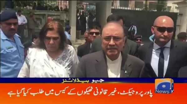 GEO HEADLINES - 03 PM - 25 May 2019