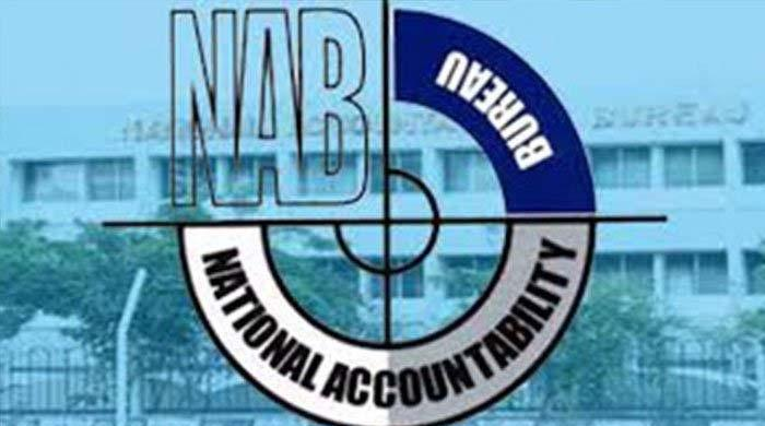 Reference filed against central characters behind NAB chairman's audio-video scandal
