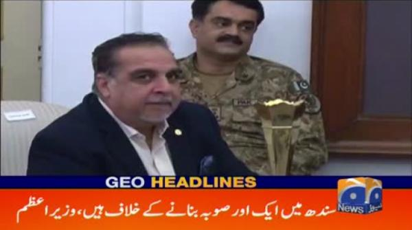 GEO HEADLINES - 11 PM 24 May 2019