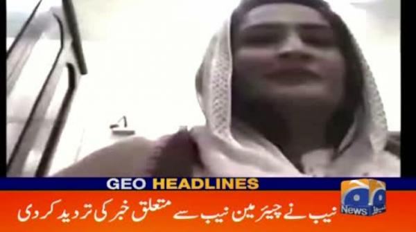 GEO HEADLINES - 12 AM 25 May 2019