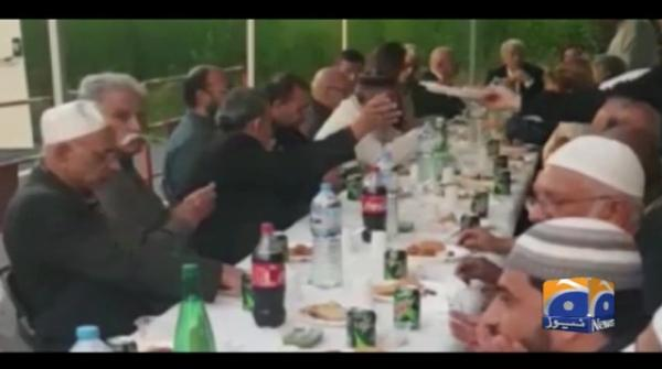 Geo News Special – Grand Iftar Dinner In Paris