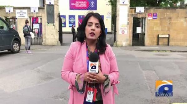 Geo News Special – Pakistan's Defeat By Afghanistan Disappoints Cricket Fans