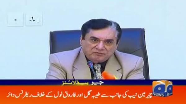 GEO HEADLINES - 06 PM  25-May-2019