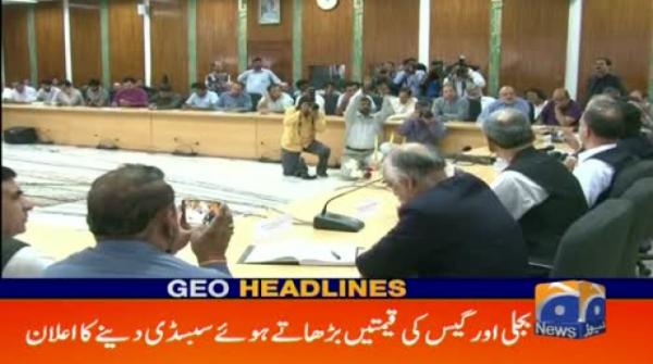 GEO HEADLINES - 07 PM 25-May-2019
