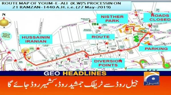 Geo Headlines - 12 PM  26-May-2019