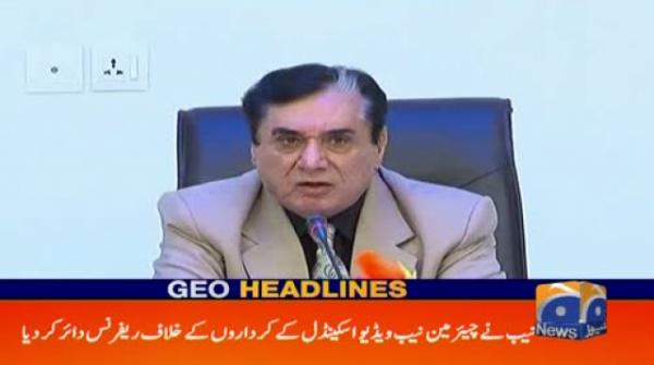 GEO HEADLINES - 12 AM  26 May 2019