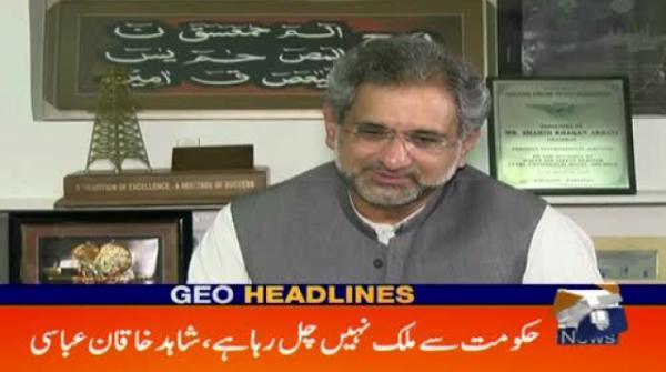 Geo Headlines - 10 AM  26-May-2019