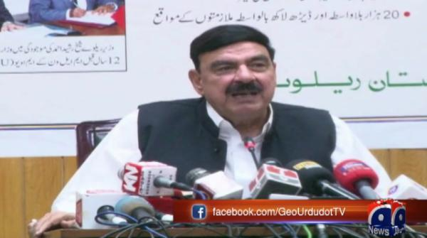Another cabinet reshuffle on cards, claims Shiekh Rashid