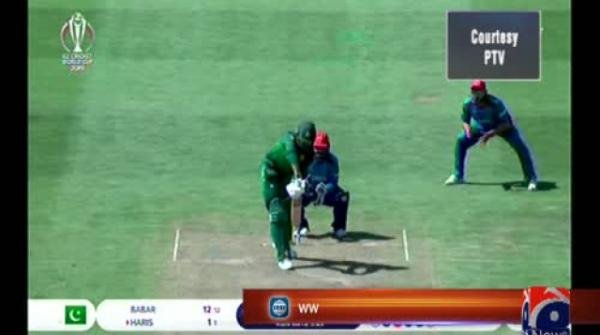 World Cup 2019: Pakistan take on Bangladesh in warm-up match