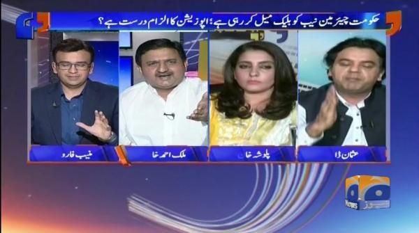 Aapas Ki Baat - 27 May 2019