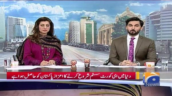 Geo Pakistan 28-May-2019