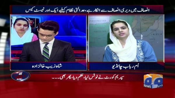 Aaj Shahzeb Khanzada Kay Sath - 28-May-2019