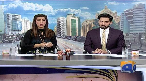 Geo Pakistan 29-May-2019