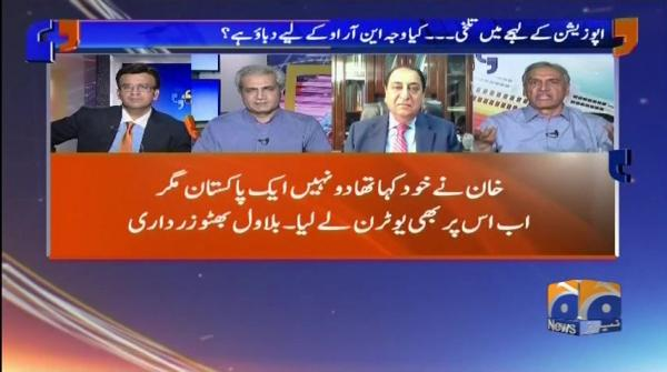 Aapas Ki Baat - 29 May 2019