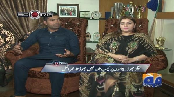 Score - Mr & Mrs Umer Akmal - 05 June 2019