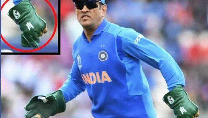 Dhoni in England for cricket, not Mahabharata: Pak minister