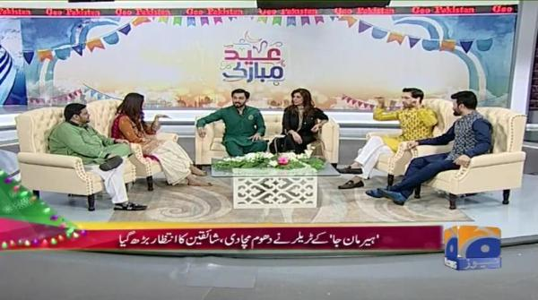 Geo Pakistan - Eid Special - 06 June 2019