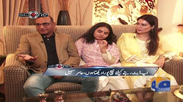 Score - Aamer Sohail With Family - 06 June 2019