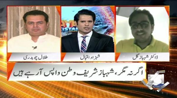 نیا پاکستان - 08 جون 2019ء