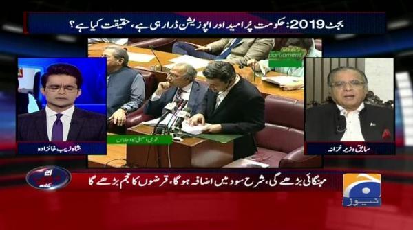 Aaj Shahzeb Khanzada Kay Sath - 13 June 2019