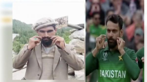 Video of fan copying Hafeez's mustache twirling technique goes viral