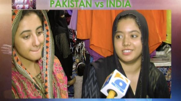 Pakistan vs India: here's what fans are thinking
