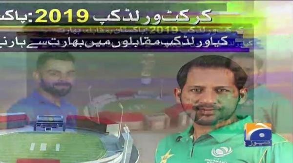 GEO BULLETIN  - 06 PM - 15 June 2019