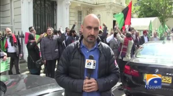 Geo News Special – PML-N, PPP protest against arrests of political leaders in London