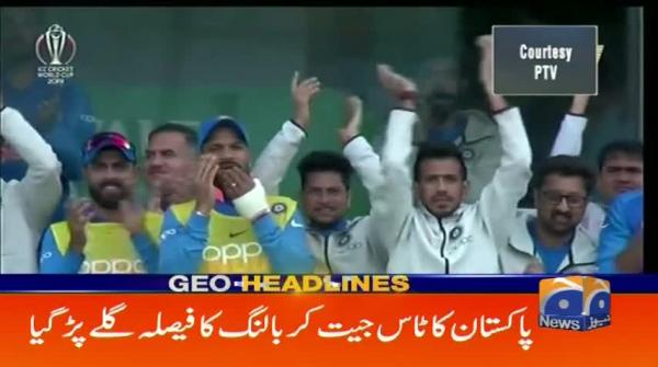 Geo Headlines - 09 PM - 16 June 2019