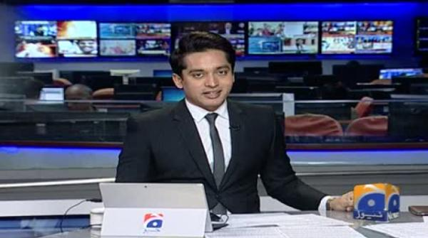 GEO BULLETIN  - 02 AM - 16 June 2019