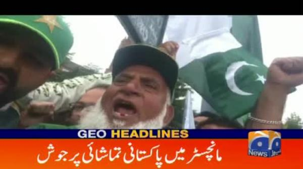 Geo Headlines - 10 PM - 16 June 2019