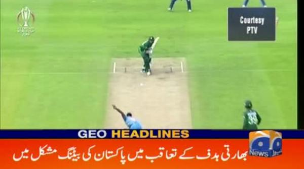 Geo Headlines - 11 PM - 16 June 2019