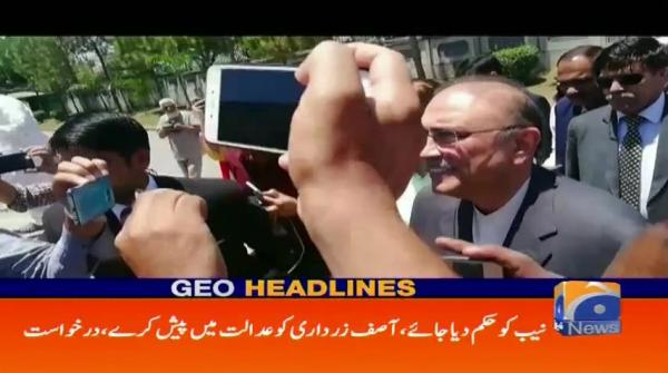Geo Headlines - 11 AM - 17 June 2019