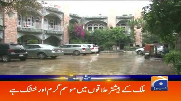 Geo Headlines - 01 PM - 17 June 2019