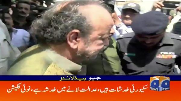 Geo Headlines - 06 PM - 17 June 2019