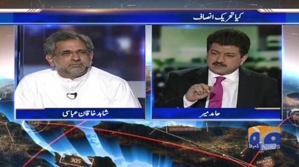 Capital Talk - 17 June 2019
