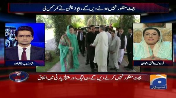 Aaj Shahzeb Khanzada Kay Sath - 17 June 2019