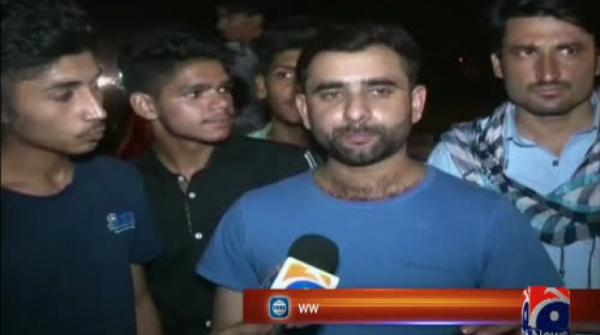 Fans disappointed on Pakistan defeat