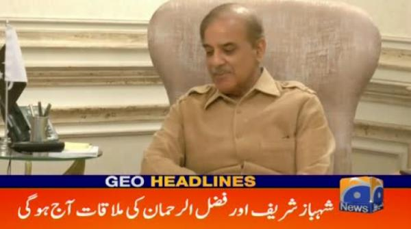 Geo Headlines - 02 PM - 17 June 2019